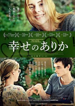 poster2.jpg 1409539088.jpg