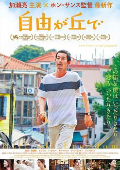 poster2.jpg 1413253293.jpg